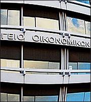 ypourgeio_oikonomikon_180_b