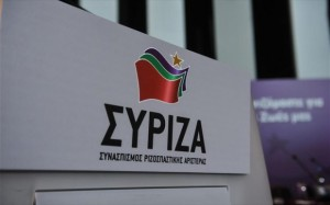 kentriki-epitropi-syriza