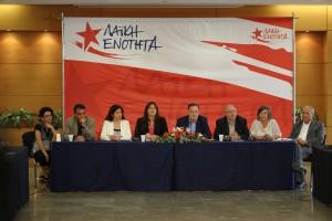 Ο επικεφαλής της Λαϊκής Ενότητας Παναγιώτης Λαφαζάνης (4ος Δ) και η Ζωή Κωνσταντοπούλου (4η Α) , Πρόεδρος της Βουλής, συνεργαζόμενη με τη Λαϊκή Ενότητα και επικεφαλής του ψηφοδελτίου της στην Α΄ Αθήνας, μιλάνε στη Συνέντευξη Τύπου στο πλαίσιο της 80ης Διεθνούς Έκθεσης Θεσσαλονίκης, Τρίτη 8 Σεπτεμβρίου 2015. ΑΠΕ-ΜΠΕ/ΑΠΕ-ΜΠΕ/ΝΙΚΟΣ ΑΡΒΑΝΙΤΙΔΗΣ