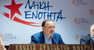 laiki-enothta-lafazanis1