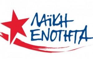 laiki_enotita_box