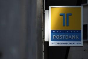 Το λογότυπο του Ταχυδρομικού Ταμιευτηρίου στα γραφεία της διοίκησης της τράπεζας κατά τη διάρκεια της 24ωρης απεργίας που προκύρηξε ο σύλλογος εργαζομένων ενάντια στην πώληση της τράπεζας, Αθήνα, Παρασκευή 12 Ιουλίου 2013. ΑΠΕ-ΜΠΕ/ΑΠΕ-ΜΠΕ/ΑΛΚΗΣ ΚΩΝΣΤΑΝΤΙΝΙΔΗΣ