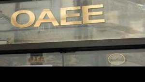 oaee-88