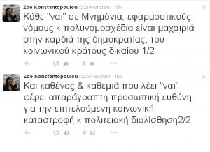 ZoeKonstant (1)