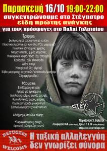 refugees2web