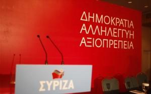 syriza-logotupo-sima (1)