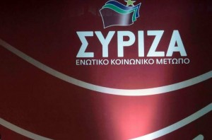 syriza15122014