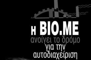 biomet11387199364