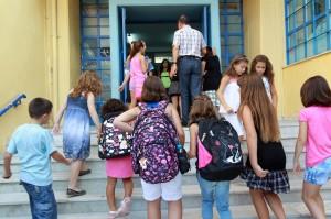 school2112014