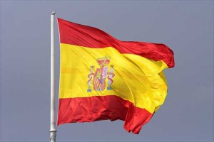 ispania-shmaia
