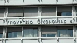 yp-oikonomias1436961565