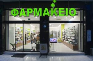 Pharmacy Neo Iraklio. Athens. Greece. George Detsis. 11/2012.