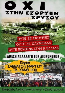 tsipras_olant_merkel_36