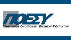 poesy11389959352