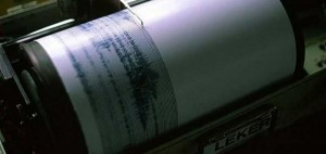 seismos2-600x283