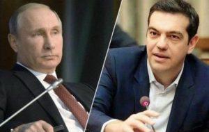 poutin-tsipras-merkeliciao.gr_