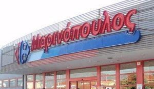 marinopoulos_667400176