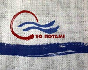 potami_1..