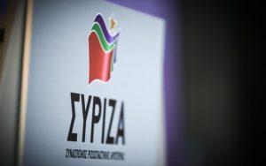 syriza_kentriki-epitropi-_93gfdsfa