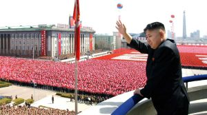 ATTN: NY PHOTOS DENIS PAQUIN AND JIM COLLINS - In this Sunday, April 15, 2012 photo released by the Korean Central News Agency and distributed by the Korea News Service on April 16, 2012, North Korean leader Kim Jong Un acknowledges cheers during a mass military parade in Pyongyang's Kim Il Sung Square to celebrate the centenary of the birth of his grandfather, national founder Kim Il Sung in Pyongyang, North Korea. (AP Photo/Korean Central News Agency via Korea News Service) JAPAN OUT UNTIL 14 DAYS AFTER THE DAY OF TRANSMISSION
