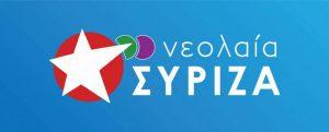neolaia-syriza