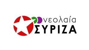 neolaia_syriza_logo_60
