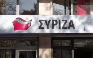 SYRIZA-KTIRIO