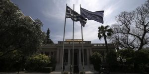 Flags outside the Maximos Mansion,Athens, on 10 May, 2015 / ??????? ??? ??? ?? ?????? ???????, 10 ?????,2015