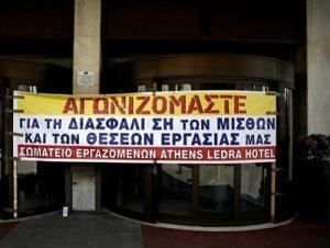 entasi-apo-ergazomenous-tou-athens-ledra-3313763