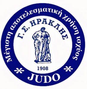iraklis-judo