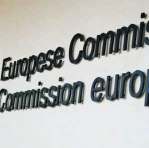 komision_ee_logo_0