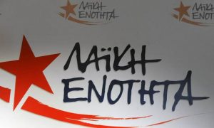 laiki_enothta