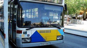leoforeio-592x330