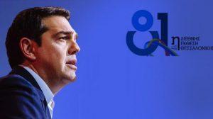 o_prothypoyrgos_al-_tsipras_sta_egkainia_tis_81is_deth_synehis_enimerosi_arthro