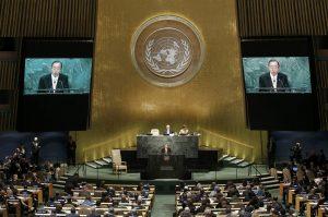 United Nations Secretary General Ban Ki-moon addresses the General Debate of the 71st Session of the United Nations General Assembly in the Manhattan borough of New York, U.S., September 20, 2016.  REUTERS/Mike Segar