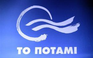 potami_logo2