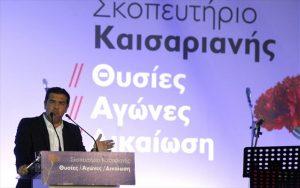 ΑΠΕ-ΜΠΕ/ΑΛΕΞΑΝΔΡΟΣ ΒΛΑΧΟΣ