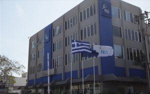 Eurokinissi/ΠΑΝΑΓΟΠΟΥΛΟΣ ΓΙΑΝΝΗΣ