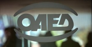 oaed-12-programmata-apasxolisis