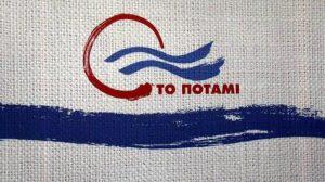 potami_9_74