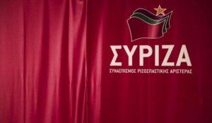 syriza_1