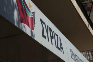syriza_30