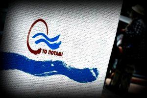 to-potami-indicator-gr_