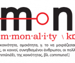 commonlity_logo