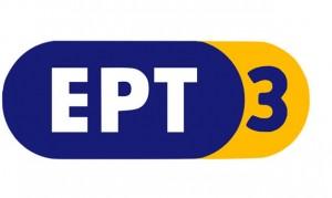 ert3_logo_new