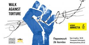 walk-against-torture