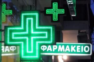 Φαρμακεία 1, Τεχνικό Γραφειο ΚΟΡΠΟΥΛΗΣ, Θεσσαλονίκη