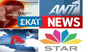 mega_ant1_alpha_star_skai