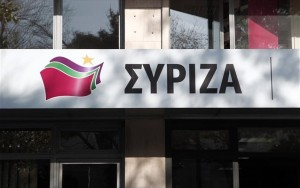syriza-neo-sima-emblima-logotupo-koumoundourou