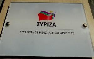 ta-grafeia-tou-syriza-stin-plateia-koumoundourou-logotupo
